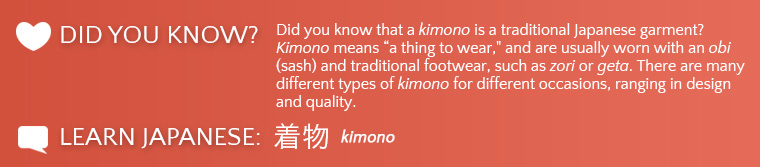 Kimono Did you know?