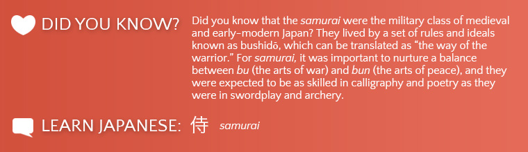 Samurai Did you know?