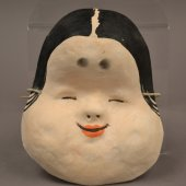 2009.104.1 Okame mask (front)