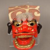AB 85-40 Lion Mask (jaws open)