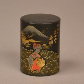 AB 782.17 Tea Caddy