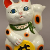 AB 90-1 Manekineko Sake Bottle (front)