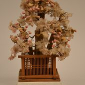 AB 1055 r ww Sakura Tree
