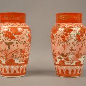 AB 857 a,b Pair of Vases
