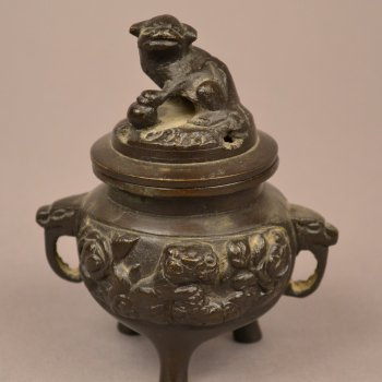 AB 81-2 d Incense Burner