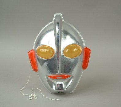 2006.X.112 Ultraman mask (front)