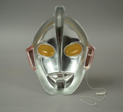 2006.X.112 Ultraman mask (back)