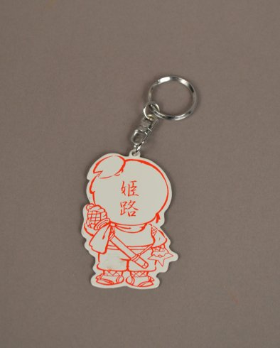 2009.195.1 Key Chain (back)