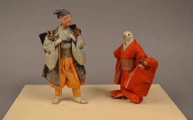 AB 739 a,b Tongue-Cut Sparrow dolls (front)