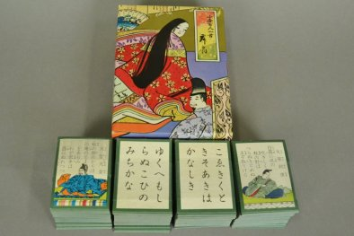 AB 81-96 Poetry Card Game