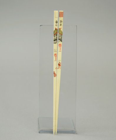 AB 1031 s2 Chopsticks
