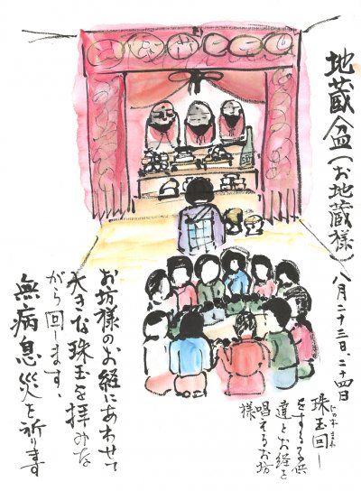Jizo-bon festival illustration