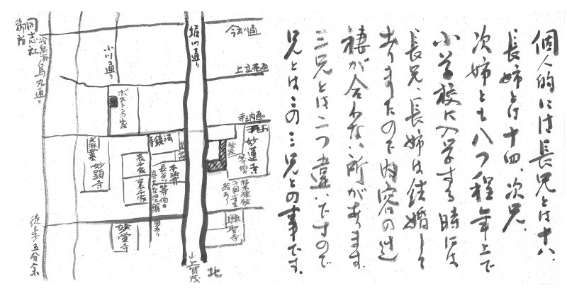 Nishijin neighborhood illustration