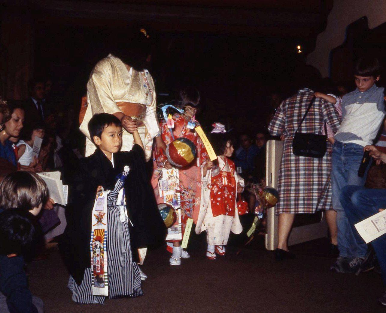 1984.June_.Main_Kids In Kimonos